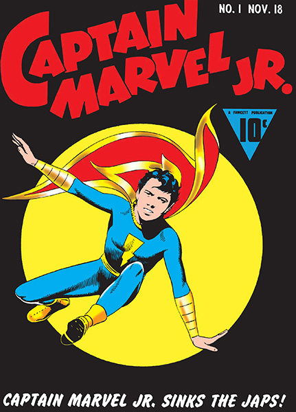 captainmarveljr-essential2-captainmarveljr-Captain-Marvel-Jr_01-v1.jpg