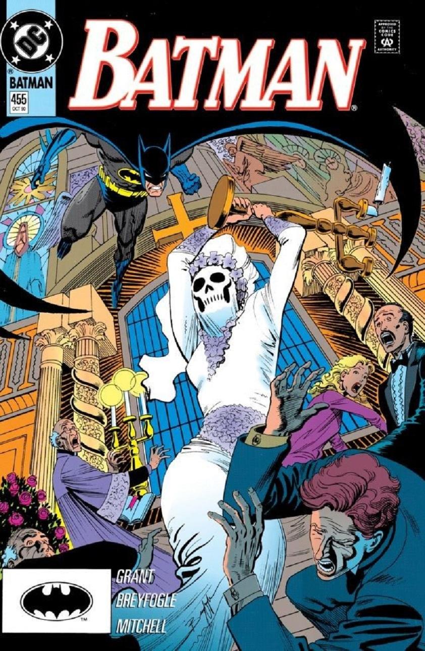 Batman 455.jpg