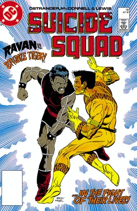 Suicide Squad (1987-) #18