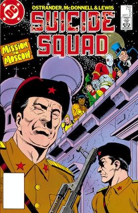 Suicide Squad (1987-) #5