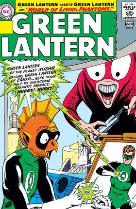 Green Lantern (1960-) #6