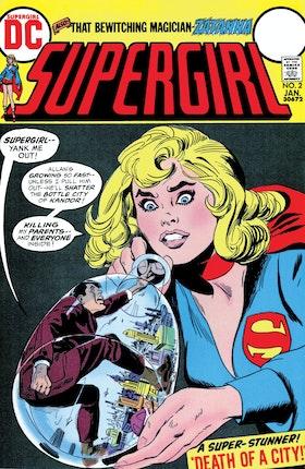 Supergirl (1972-) #2
